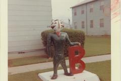 gallery_vintage_65-15c-mascottiger